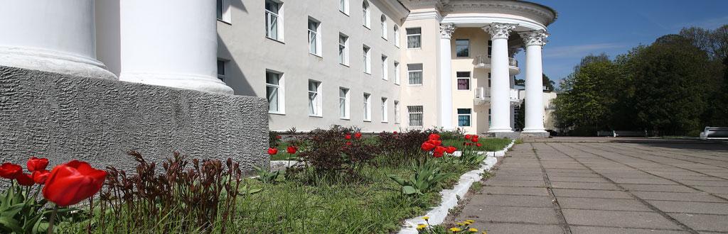 Лучшие санаториев Подмосковье